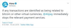 alipay annuncia blocco transazioni crypto